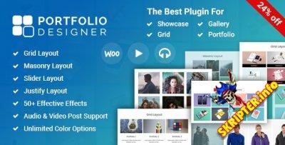 Portfolio Designer v2.3 - WordPress портфолио плагин