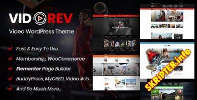 VidoRev v2.9.9.9.8.5 Nulled - видео тема WordPress
