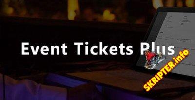 Event Tickets Plus v4.10.8 Rus - билеты на мероприятия плагин WordPress