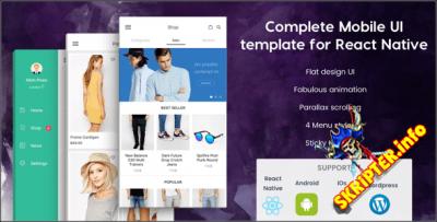 BeoStore v3.9.6 - шаблон мобильного интерфейса для React Native
