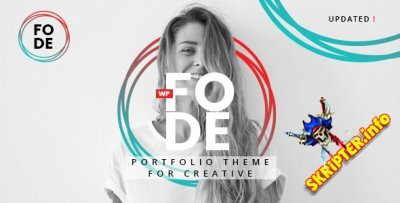 Fode v1.0.2 - портфолио тема для WordPress
