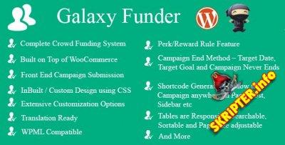 Galaxy Funder v11.2 - плагин WordPress для сбора средств