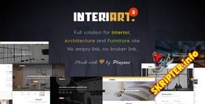 InteriArt v2.8.6 - мебель и интерьер WordPress тема