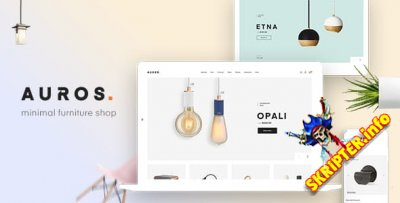 Auros v1.5.0 - шаблон интернет-магазина мебели для WordPress