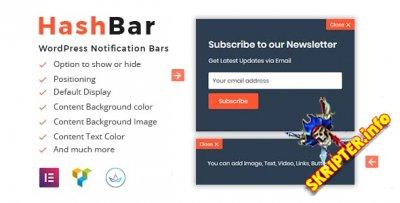 HashBar Pro v1.1.2 - панель уведомлений WordPress