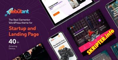 Debutant v1.0.10 Nulled - целевая страница WordPress тема