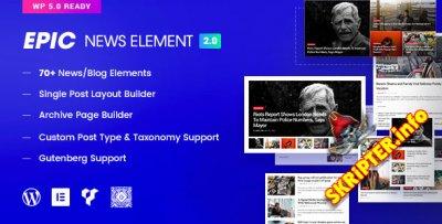 Epic News Elements v2.2.4 Nulled - новостные элементы для Elementor и WPBakery