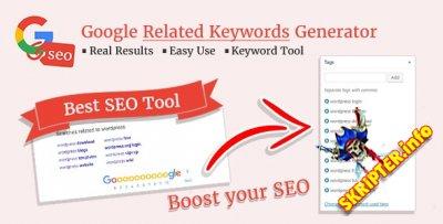 Google Related Keywords Generator v1.1.0 - WordPress SEO планировщик ключевых слов
