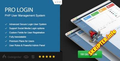 Pro Login v2.1.0 - система управления пользователями