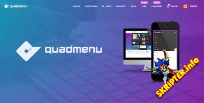 QuadMenu Pro v1.8.1 - мега меню для WordPress