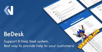 BeDesk v1.2.5 - служба поддержки клиентов