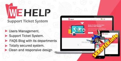 WeHelp v3.5 - система поддержки клиентов