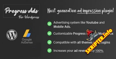 Progress Ads v1.0.0 - плагин рекламы для WordPress