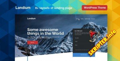 Landium v2.2.2 - тема целевой страницы для WordPress