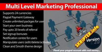 Multi Level Marketing Pro v2.9.1.2 - скрипт многоуровневого маркетинг