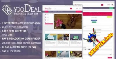 YooDeal v1.2.1 - скрипт мульти-магазина