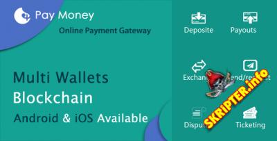 PayMoney v2.3 - скрипт платежного шлюза