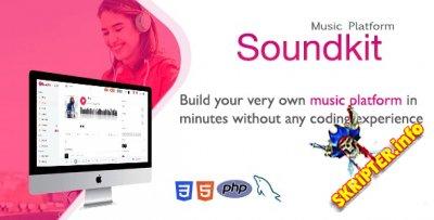 Soundkit v2.4.1 Rus Nulled - социальная платформа для обмена музыкой