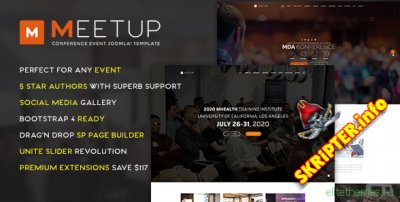 Meetup v2.0.0 - Joomla шаблон для бизнес-сайтов