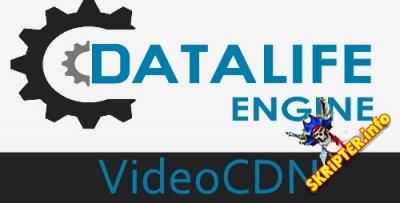VideoCDN v2.3 - модуль для работы с базой видео на DLE