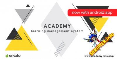 Academy v3.0 Nulled - система управления обучением