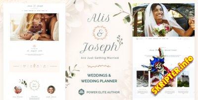 Alis v4.0 - свадебная тема для WordPress