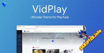 VidPlay v1.4 - тема для PlayTube