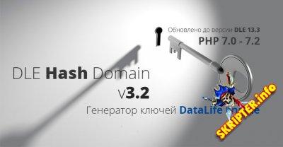 DLE Hash Domain V3.2 / 13.3 - модуль генерации ключей для DLE