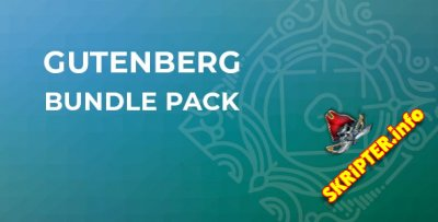 Gutenberg Bundle Pack v1.0 – профессиональные WordPress плагины для Gutenberg