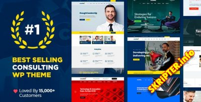 Consulting v5.2.3 Rus Nulled – тема WordPress для консалтинговых и бизнес сайтов