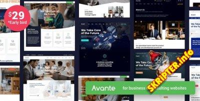 Avante v1.0 - бизнес тема для Wordpress