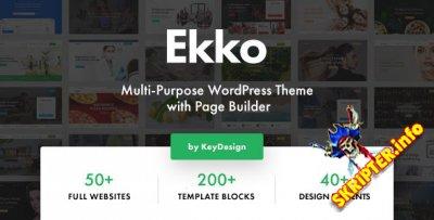 Ekko v1.5 Nulled - многоцелевая тема WordPress с Page Builder
