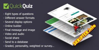 QuickQuiz v1.3.4 - скрипт для создания тестов или опросов