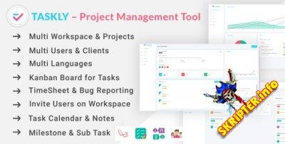 Taskly - скрипт управления проектами