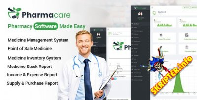 Pharmacare v9.1 Nulled - система управления аптекой