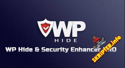 WP Hide Pro v2.2.1.7 Nulled - полное закрытие и защита Wordpress