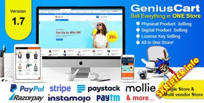 GeniusCart v1.7.4 Nulled - система электронной коммерции