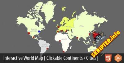 Interactive World Map v4.1 - интерактивная карта мира с городами