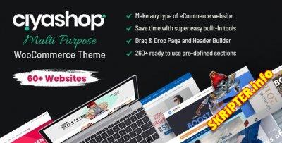 CiyaShop v3.6.9.1 Nulled - шаблон для интернет-магазина WordPress