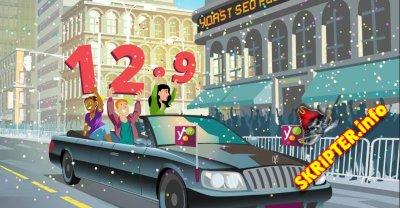 Yoast SEO Premium v12.9.2 Rus Nulled - плагин для SEO-оптимизации WordPress