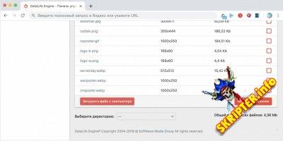 Webp inspect images v0.1 - загрузка WebP для DLE