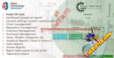 Repairer v3.5 Rus - система управления мастерской