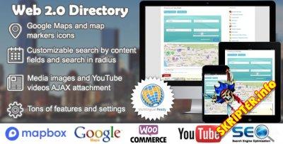 Web 2.0 Directory v2.7.5 Nulled - плагин доски объявлений для WordPress