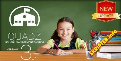 Quadz v3.1 - система управления школой