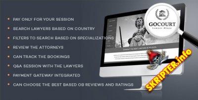 GoCourt v1.0.1 - скрипт для юристов и юридических фирм