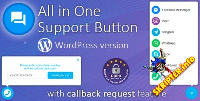 Contact us all-in-one button v1.8.1 Nulled - плагин обратной связи для WordPress