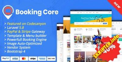 Booking Core v1.5.1 - система бронирования