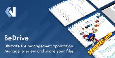 BeDrive v2.2.0 - скрипт хостинга файлов