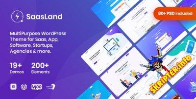 SaasLand v2.2.8 Nulled - тема WordPress для Saas и стартапов