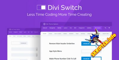 Divi Switch Pro v3.0.9 Nulled - мощный плагин для WordPress